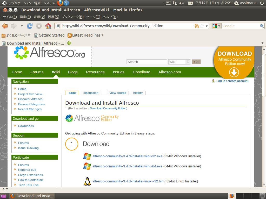 alfresco 32 bits