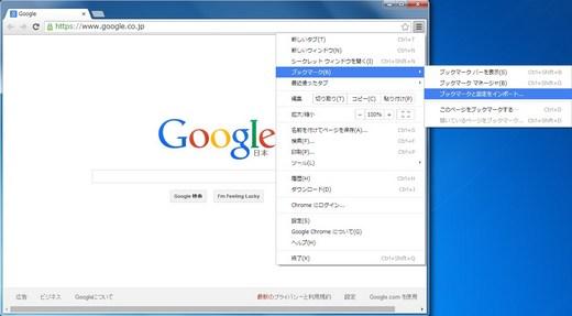 20140502-02_R.jpg