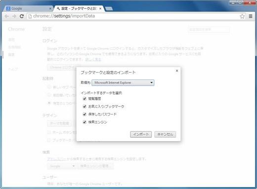 20140502-03_R.jpg