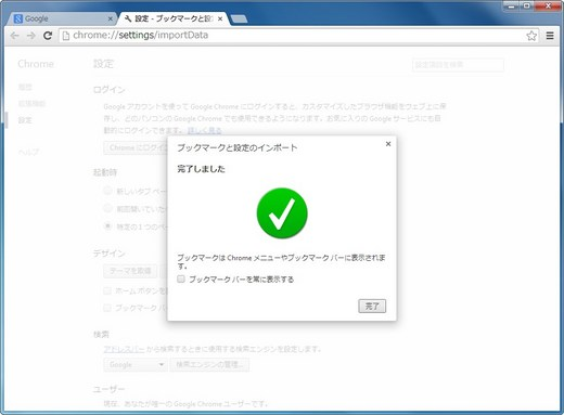 20140502-05_R.jpg