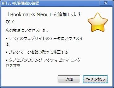 20140502-09_R.jpg
