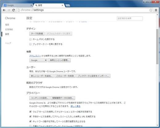 20140502-13_R.jpg