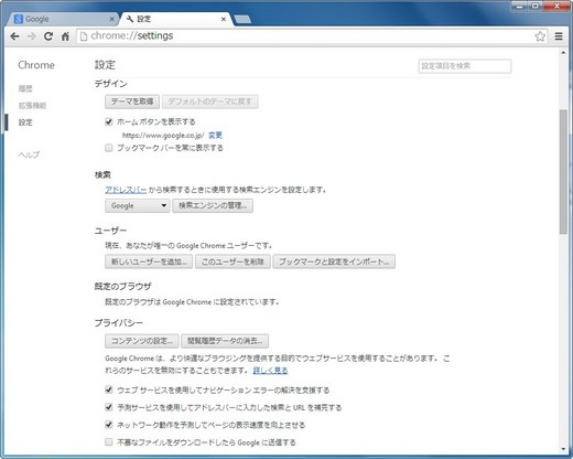 20140502-16_R.jpg