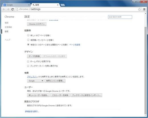 20140502-17_R.jpg