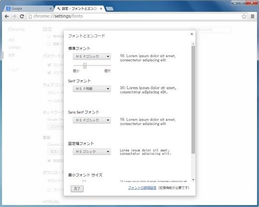 20140502-19_R.jpg