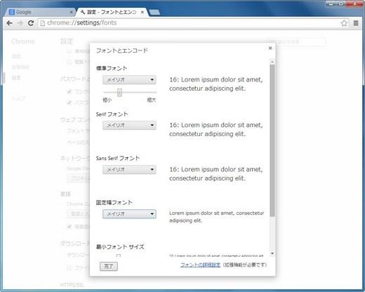 20140502-20_R.jpg