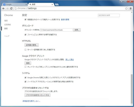 20140502-22_R.jpg