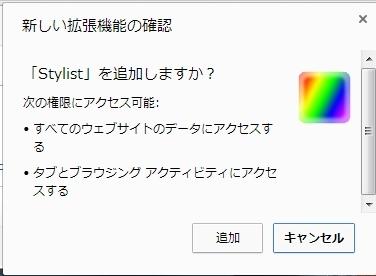 20140511-04.jpg