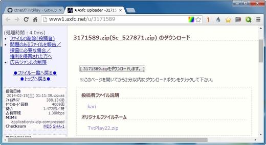 20140611-04.jpg