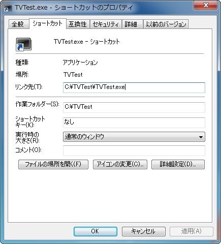 20140611-28.jpg