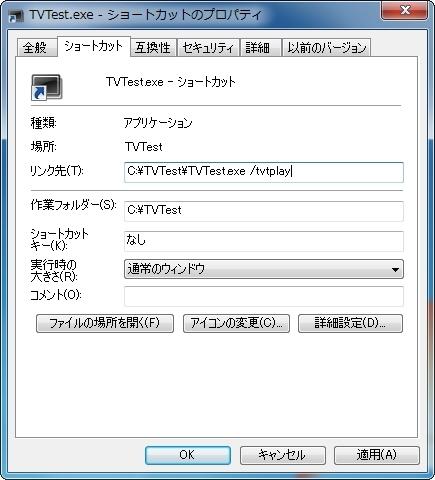 20140611-29.jpg