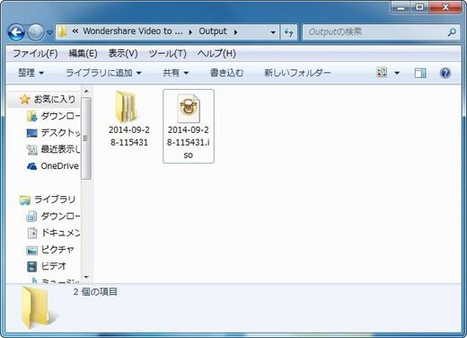 20140930-19-compressor.jpg
