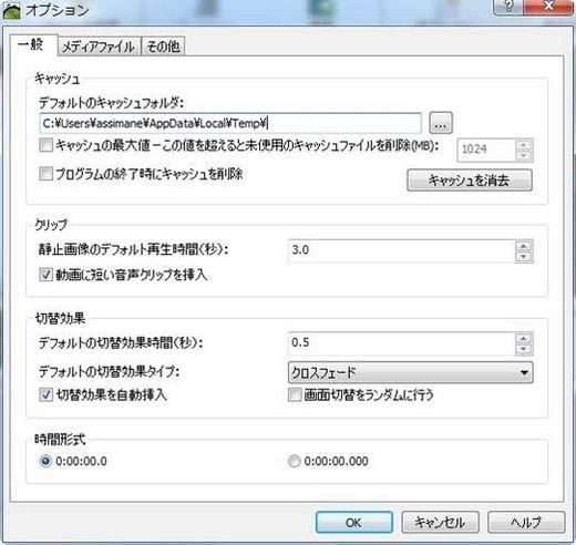 20141101-09-compressor.jpg