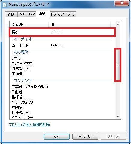 20141106-01-compressor.jpg