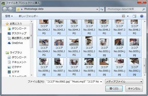 20141106-06-compressor.jpg
