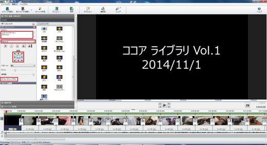 20141106-22-compressor.jpg