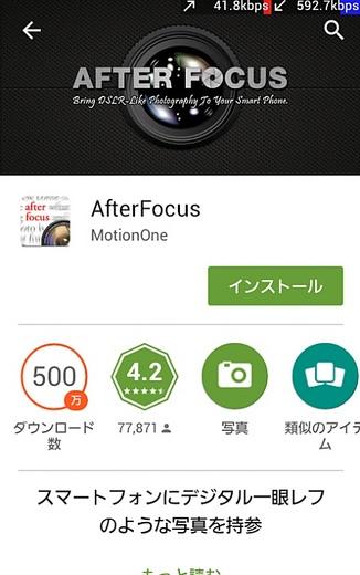 20150516-04.jpg