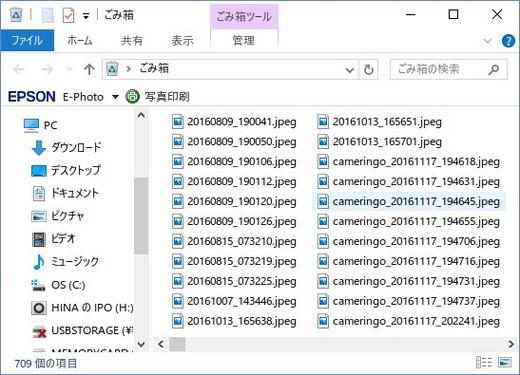20170114-16.jpg