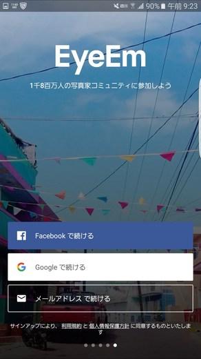 20170318-11_R.jpg