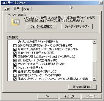 SPM000003.JPG