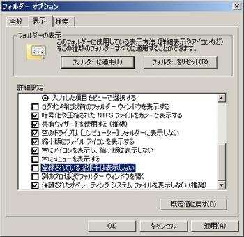 SPM000004.JPG