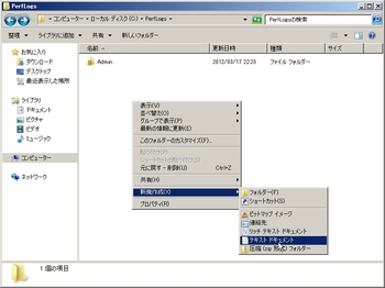 SPM000005.JPG