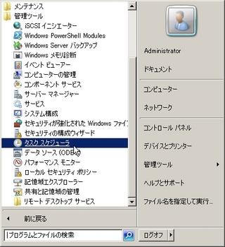 SPM000008.JPG