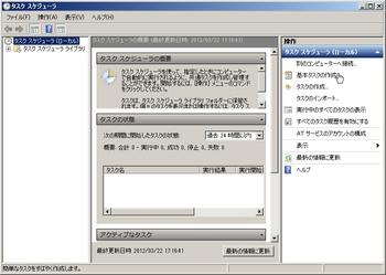 SPM000009.JPG