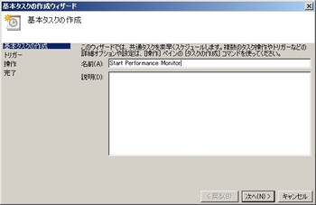 SPM000010.JPG