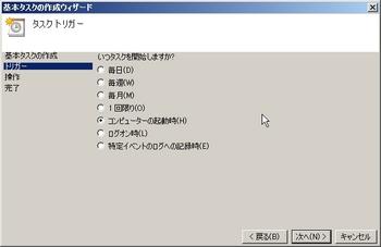 SPM000011.JPG