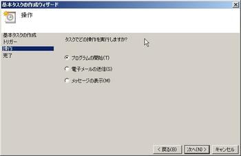 SPM000012.JPG