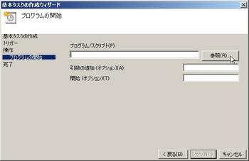 SPM000013.JPG