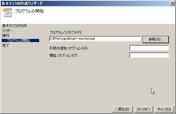 SPM000015.JPG