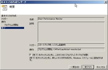 SPM000016.JPG