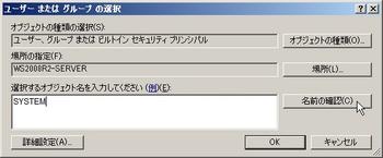 SPM000018.JPG