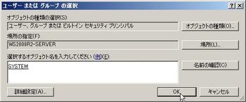SPM000019.JPG