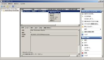 SPM000021.JPG