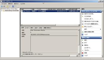 SPM000022.JPG