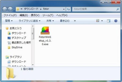 fotor6-02_R.jpg
