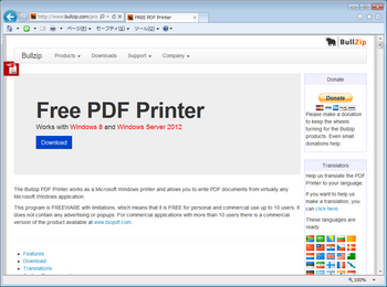 pdf1-01.png