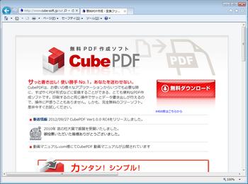pdf1-02.png