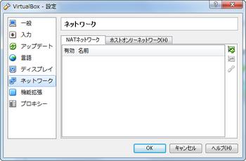 vbox43-05.png