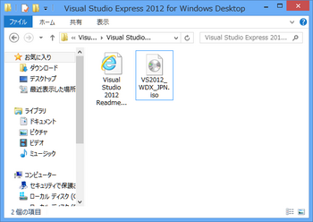 vs2012wd-01.png