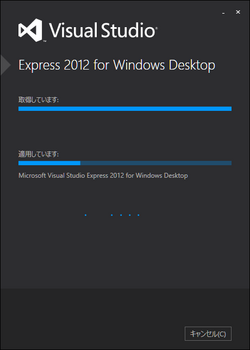 vs2012wd-05.png