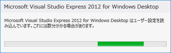 vs2012wd-13.png