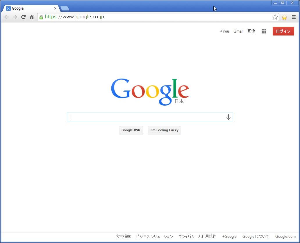 googleの検索画面をcustom google backgroundでカッコよくしてみよう