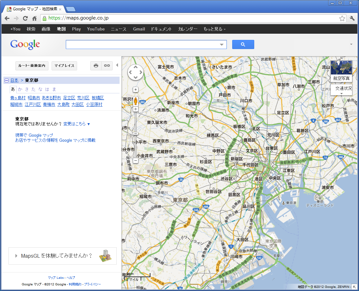 Googleマップで複数地点を表示す...