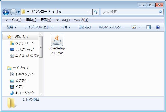 LDAP GUIツールでLDAPサーバを参照しよう:アシマネくんの
