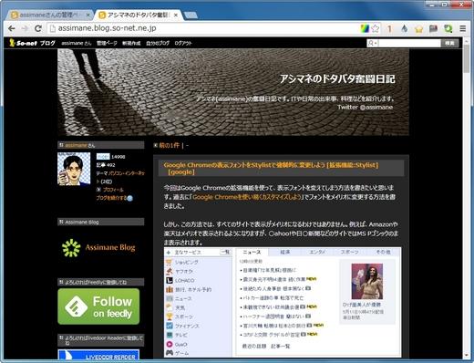 20140621-13.jpg