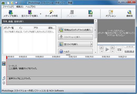 20141101-08-compressor.jpg